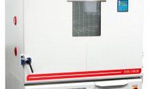 cik 1709pf021_STKK Kambic Klimakammern Klimaschränke 1700 DF ISO