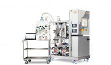 """Der Geschäftsbereich """"Pharmazeutische Systeme"""" produziert am US-Standort Devens Chromatographiesysteme. (Bild: Lewa)"""