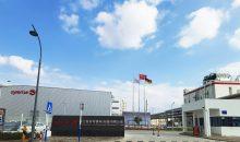 """Mit der Eröffnung des Werks in Nantong zeige man """"Vertrauen in den chinesischen Markt"""". (Bild: Symrise)"""