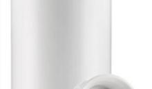 In die Kunststoffdose DB39 von Gerresheimer sollen Dexamethason-Tabletten für die Behandlung schwerkranker Covid 19-Patienten abgefüllt werden. (Bild: Gerresheimer)